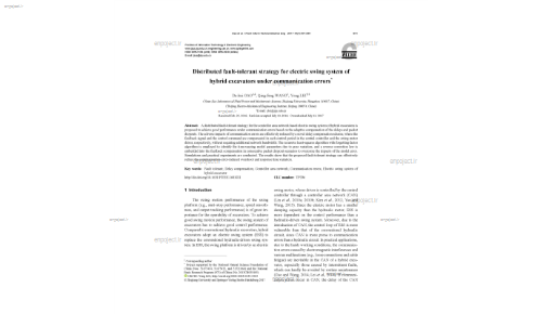 Distributed fault-tolerant strategy for electric swing system of hybrid excavators under communication errors*